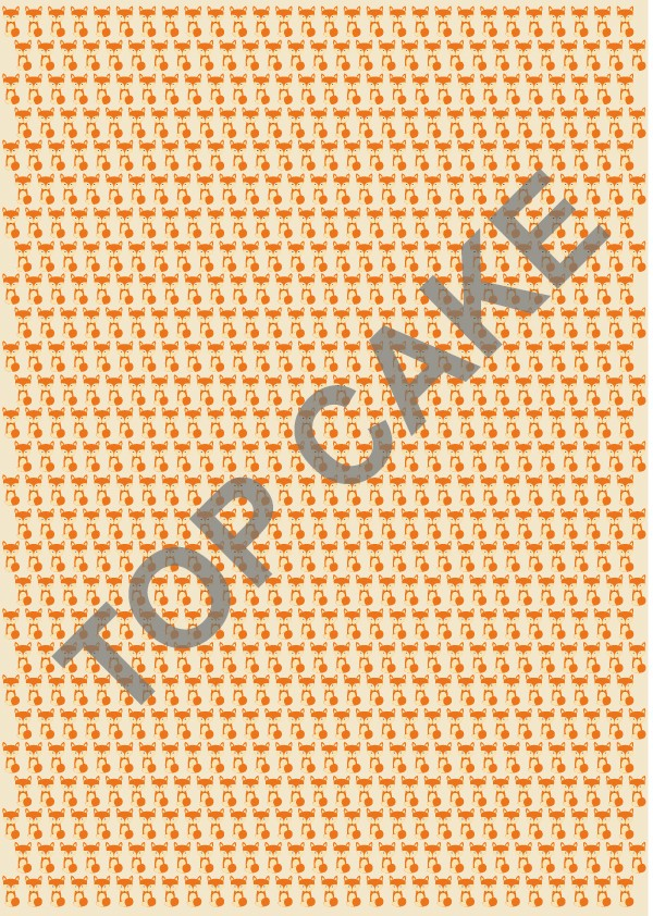 Top Cake – Fox transfer sheet